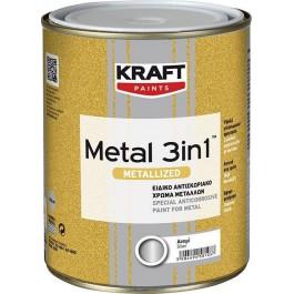 METAL 3in1 METALIZED KRAFT ΑΦΟΙ ΚΑΛΑΜΠΟΓΙΑ Ο.Ε