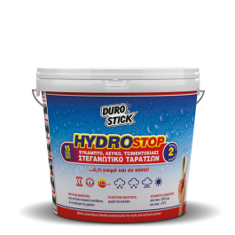 HYDROSTOP 2 COMPONENTS